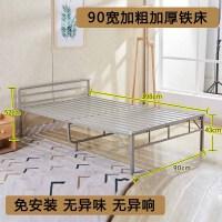 折叠床单人床家用可折叠铁床午休午睡床铁艺床陪护床加固铁床