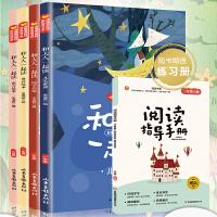 正版快乐读书吧 全套4册有声伴读和大人一起读彩图注音 一年级上册课外书快乐读书吧一年级儿歌童谣国学启蒙童话故事寓言故事