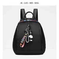 包包女 秋冬新款双肩包包韩版大容量背包时尚潮流学院风书包 带挂件