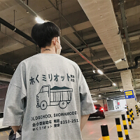 夏装新品原宿风韩版宽松学生情侣体恤上衣短袖T恤男潮流