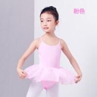 儿童舞蹈服装吊带练功服女童芭蕾舞蓬蓬纱裙少儿公主裙