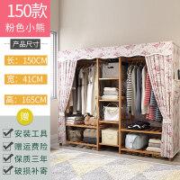 衣柜简约现代经济型组装衣柜实木卧室省空间简易布艺衣柜单人 2门