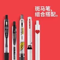斑马中性笔jj15套装日本文具黑笔学生用按动新款0.5黑色考试简约水笔签字笔ZEBRA SARASA斑马
