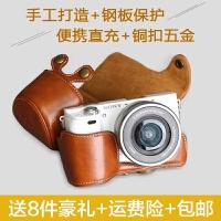 索尼相机包 a6000 a5000 a5100 a6300单反微单单肩可爱皮套保护套 a5000/a5100 浅棕色