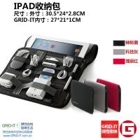 GRID-IT弹性收纳板 创意iPad平板电脑收纳包 CPG36