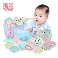 糖米 婴儿摇铃玩具3-6-12个月 幼儿新生儿手摇铃牙胶宝宝0-1岁