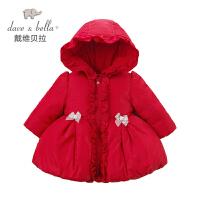 davebella戴维贝拉 女童冬季新款轻羽绒服 宝宝保暖羽绒服