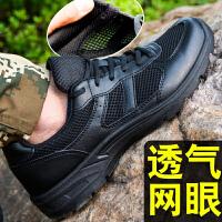 武警07作训鞋新款战术鞋耐磨透气徒步鞋军训鞋户外男时尚黑色登山鞋作战鞋