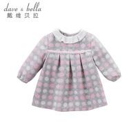 davebella戴维贝拉冬季连衣裙 女童印花加绒连衣裙DB7182