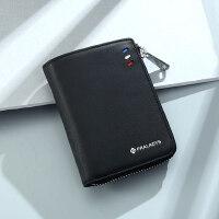 青年超薄多卡位竖款皮夹子大容量证件位驾驶证卡包真皮钱包男短款