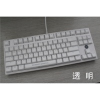 Filco 87 菲尔可104机械键盘保护膜 圣手二代 大F 忍者硅胶键盘套配件凹凸罩子防护垫