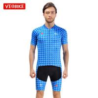 夏季新款骑行服套装男 短袖自行车装备骑行服上衣裤