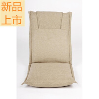 懒人沙发可折叠榻榻米单人小沙发床上电脑靠背椅子宿舍沙发定制 5档亚麻浅棕色 透气棉麻