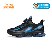 官方旗�店�和�童鞋男中大童跑鞋�\�有�312035586
