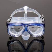 户外潜水眼镜近视有度数防水游泳面罩全干式呼吸管浮潜装备三宝