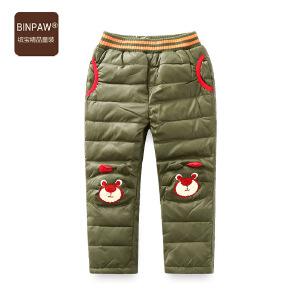 【3件2折价:26元】 BINPAW童装男童羽绒裤 2019新款儿童长裤休闲洋气白鸭绒裤