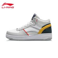 李��休�e鞋男鞋2020新款Label休�e板鞋男士�r尚�典中�瓦\�有�