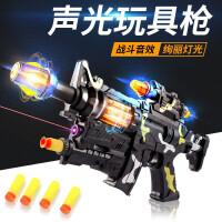 雷朗 �和�玩具����勇�光可�l射���2-3-5�q����男孩玩具�^地求生98K吃�u模型�光��