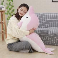 海豚毛绒玩具大号长条布娃娃睡觉玩偶可爱抱枕公仔儿童生日礼物女