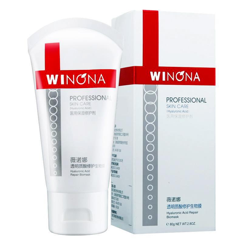 薇诺娜 透明质酸修护生物膜 80g 包装不断变更中,请以收到的实物为准。保湿护理剂
