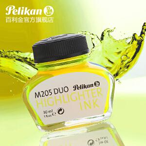 德国进口Pelikan百利金旗舰店M205 DUO 30ml荧光黄非碳素墨水钢笔水