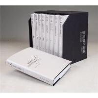 康德著作全集(典藏本)9册 中国人民大学出版社