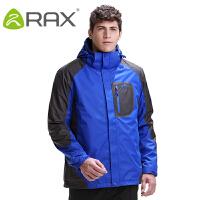 RAX 三合一冲锋衣 防水防风冲锋衣