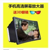 手机显示屏放大器放大镜屏幕高清*通用3d视频投影仪2r12/14寸