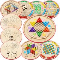 小孩儿童木质棋类玩具十合一跳棋飞行五子斗兽棋