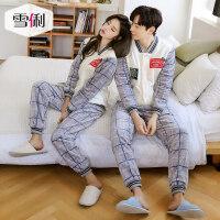 雪俐珊瑚绒情侣睡衣家居服女士秋冬季韩版卡通法兰绒格子套装