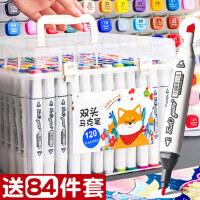正品touch马克笔套装绘画彩色小学生用儿童颜色24色36色48色80/60室内设计美术专用水彩双头动漫100全套正版