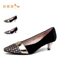 红蜻蜓尖头格纹细跟低跟时尚优雅女单鞋