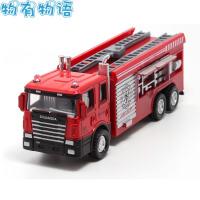 物有物语 车模 儿童玩具娱乐消防车合金小汽车模型云梯水枪机场消防车119声光回力车 玩具