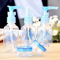 旅游外出用品 洗漱包化妆品分装瓶 香水真空瓶 喷瓶五件套装 蓝色