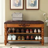 实木换鞋凳家用 门口 进门穿鞋凳欧式鞋柜储物鞋架可坐试鞋凳美式 胡桃色 多扣翻盖 长120*35*48cm 颜色备
