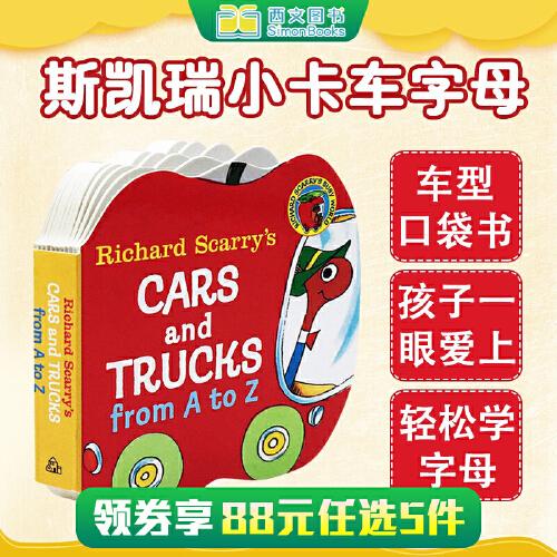 顺丰包邮 Richard Scarry's Cars and Trucks: From A To Z 斯凯瑞:汽车与货车 英文原版绘本童书 小本纸板书