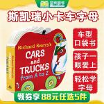 【全店300减100】Richard Scarry's Cars and Trucks: From A To Z 斯凯瑞:汽车与货车 英文原版绘本童书 小本纸板书 送音频