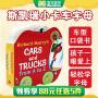 限时秒杀 Richard Scarry's Cars and Trucks: From A To Z 斯凯瑞:汽车与货车 英文原版绘本童书 小本纸板书