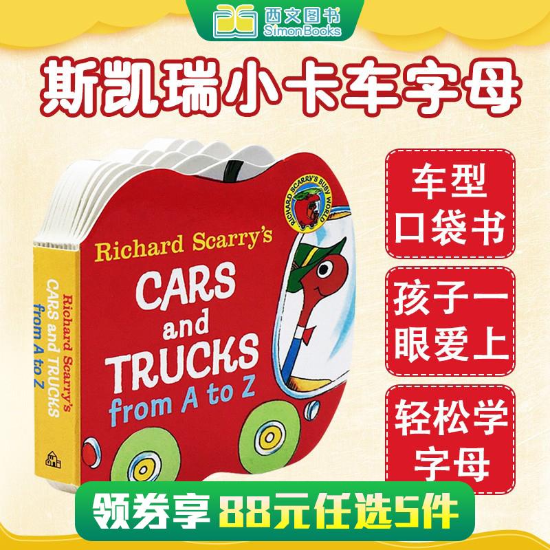 顺丰包邮 Richard Scarry's Cars and Trucks: From A To Z 斯凯瑞:汽车与货车 英文原版绘本童书 小本纸板书 送音频 家长们推荐的经典有趣书
