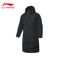 李宁长羽绒服男士训练系列连帽外套冬季防风外套