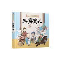 三国演义(彩图注音版)(精)/中国四大古典名著连环画