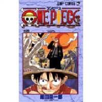 海贼王 One Piece Vol. 4 (One Piece) (in Japanese) 日文原版