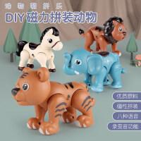 儿童磁力拼装动物玩具老虎大象狮子仿真声光可录音男女孩宝宝玩具
