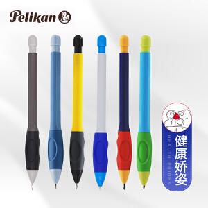 Pelikan德国百利金D44自动铅笔娇正握姿学生用活动铅笔舒适正姿