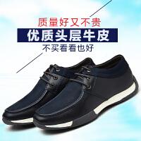 苹果APPLE男士商务休闲鞋潮流百搭真皮透气舒适鞋