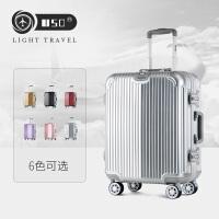 【支持礼品卡】USO新品拉杆箱万向轮铝框旅行箱29寸行李箱密码登机箱托运箱