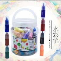 晨光文具正品水彩笔55色桶装儿童涂鸦绘画彩色笔迷你可爱可水洗幼儿彩色画笔