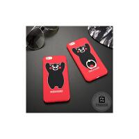 【包邮】智尚 熊本熊iphone6手机壳苹果6Plus保护套指环扣支架外壳6s情