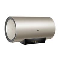 海尔(Haier)50/60/80升L电热水器 3000W变频速热WIFI智控彩板储水式电热水器 80升