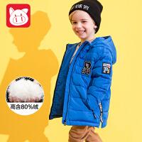 【3件5.5折】小猪班纳童装宝宝羽绒服男1-3岁潮冬男童带帽儿童中长款保暖外套
